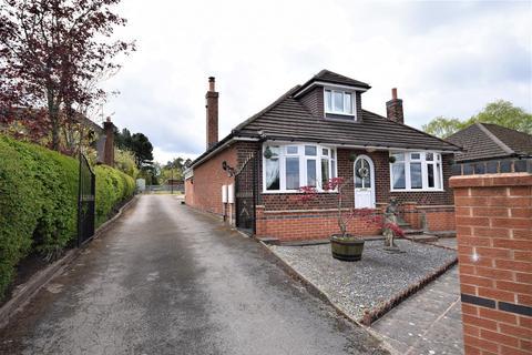 3 bedroom detached bungalow for sale - Kirkby Road, Ravenshead, Nottingham