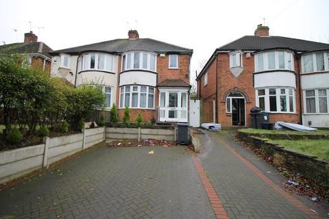 3 bedroom semi-detached house for sale - Camp Lane, Handsworth, Bimingham, B21 8JE