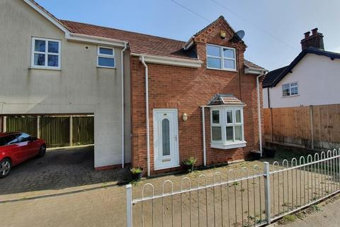 2 bedroom property for sale - Main Road, Nether Broughton, Melton Mowbray, Leicestershire, LE14 3HB