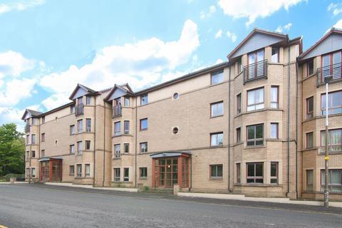 2 bedroom ground floor flat for sale - 9/1 South Groathill Avenue, Edinburgh, EH4 2LL
