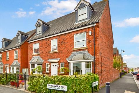 6 bedroom detached house for sale - 6 Bedroom House for Sale on Netherwitton Way, Melbury, Newcastle