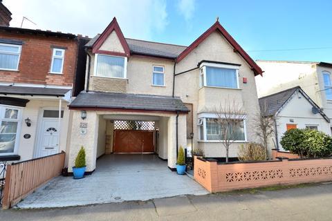 5 bedroom detached house for sale - Station Road, Kings Heath, Birmingham, B14