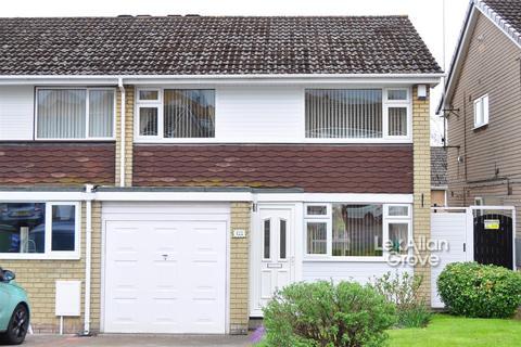 3 bedroom semi-detached house for sale - Blakedown Road, Halesowen