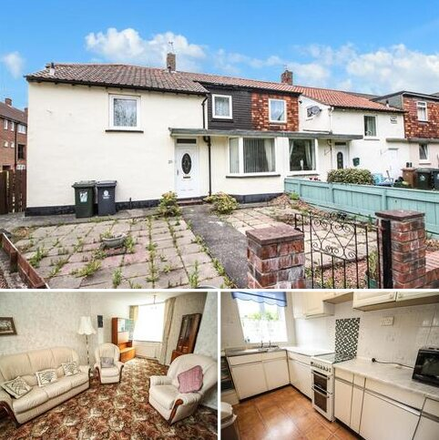 2 bedroom end of terrace house for sale - Portrush Way, Newcastle Upon Tyne