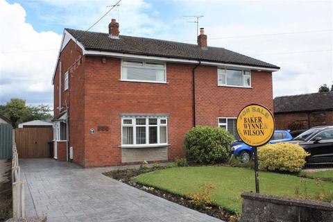 3 bedroom semi-detached house for sale - Dig Lane, Nantwich, Cheshire