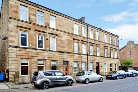 2 bedroom flat for sale - Pollokshaws Road, Shawlands, G41