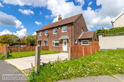 2 bedroom semi-detached house for sale - St. Marys Gardens, Mellor, Blackburn, BB2