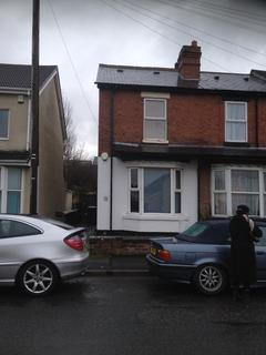 2 bedroom end of terrace house for sale - Showell Road, Bushbury, Wolverhampton WV10