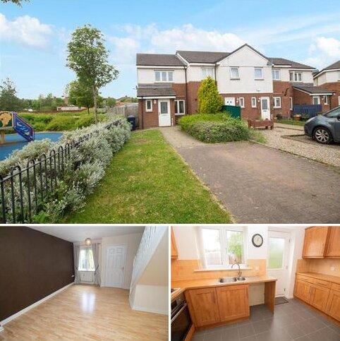 2 bedroom terraced house for sale - Bittern Close, Dunston, Gateshead