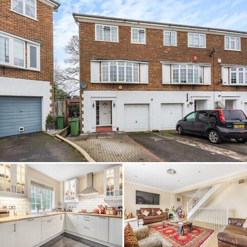 4 bedroom end of terrace house for sale - Reynard Close Bromley BR1