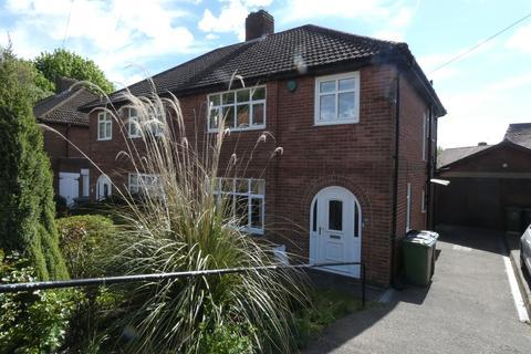 3 bedroom semi-detached house for sale - Beechwood Avenue, Gateshead, Tyne and Wear, NE9 6PP