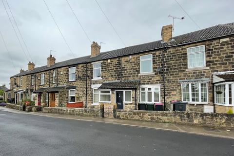 2 bedroom cottage to rent - Quarry Field Lane , Wickersley, Rotherham S66