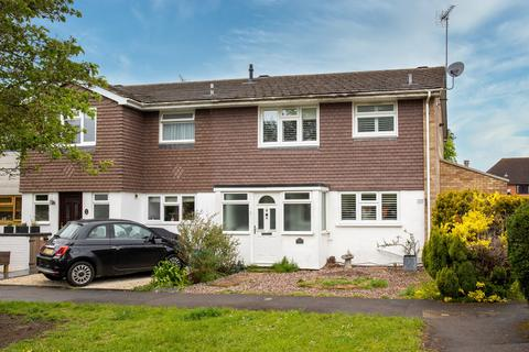 3 bedroom end of terrace house for sale - Pitford Road, Woodley, Reading, RG5 4QF
