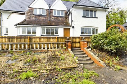 4 bedroom detached house for sale - Queen Square, Ebbw Vale, Gwent, NP23