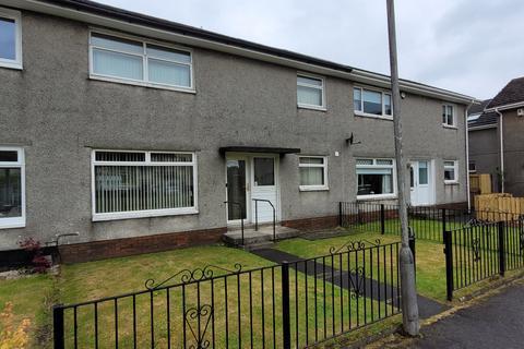 4 bedroom terraced house for sale - Davidson Road, Jamestown, Alexandria, Dunbartonshire G83