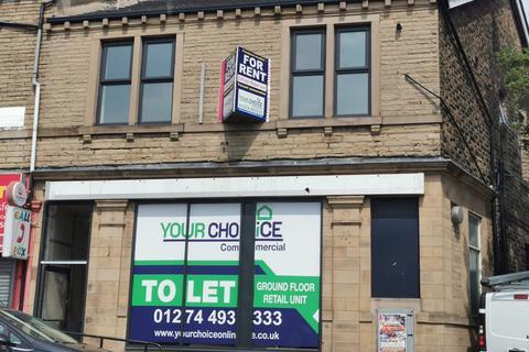 Shop to rent - Duckworth Lane, Bradford, BD9