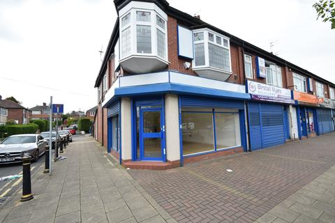 Land to rent - Rochdale Road, ,