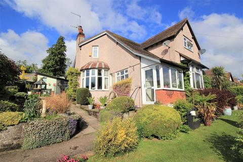 4 bedroom detached house for sale - Tarporley Road, Whitchurch