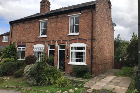 2 bedroom terraced house to rent - Springhill Lane, Wolverhampton WV4
