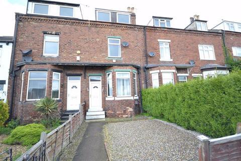 3 bedroom terraced house for sale - Cyprus Terrace, Garforth, Leeds, LS25