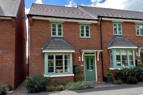3 bedroom end of terrace house for sale - Cornucopia Grove, Barlaston