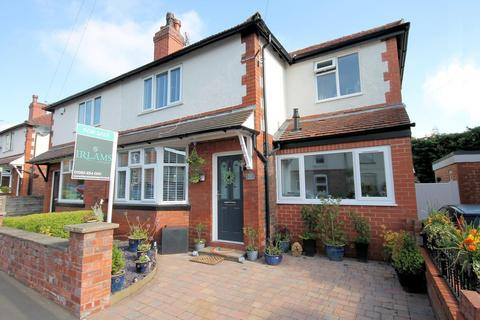 3 bedroom house for sale - George Street, Knutsford