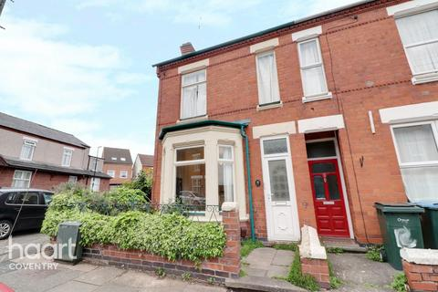 2 bedroom end of terrace house for sale - Farman Road, COVENTRY