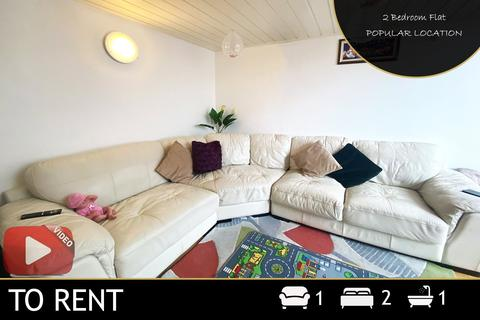 2 bedroom apartment to rent - Lee Street, Leicester, LE1
