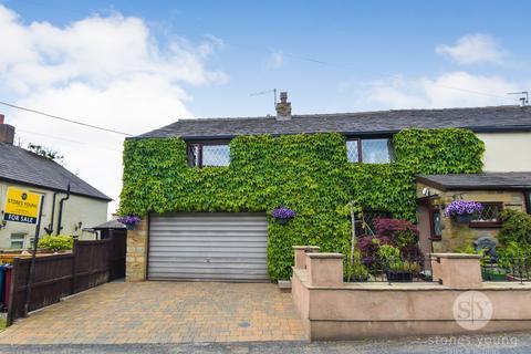 3 bedroom semi-detached house for sale - Abbott Brow, Mellor, Blackburn, BB2