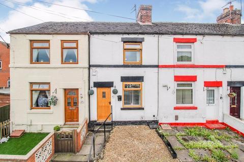 2 bedroom terraced house for sale - Heaton Villas, Brown Edge, ST6