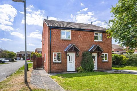 2 bedroom semi-detached house for sale - The Moors,  Thatcham,  RG19
