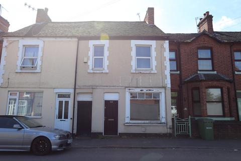 4 bedroom terraced house for sale - Sandon Road, Stafford, Staffordshire, ST16