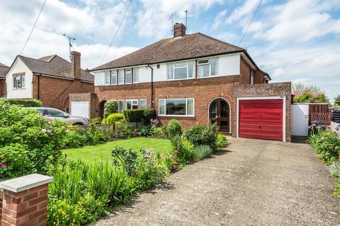 3 bedroom semi-detached house for sale - Wendover Way,  Aylesbury,  HP21