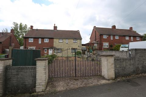 3 bedroom semi-detached house for sale - Queen Victoria Road, Chesterfield, Derbyshire, S42
