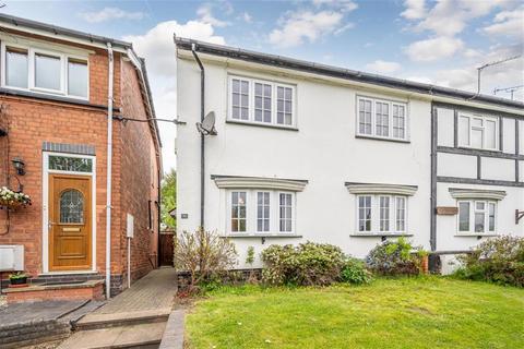 3 bedroom semi-detached house for sale - Northfield Road, Harborne, Birmingham, B17 0TA