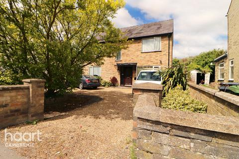 4 bedroom detached house for sale - Horningsea Road, Cambridge