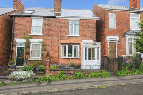 2 bedroom semi-detached house for sale - New Queen Street, Chesterfield