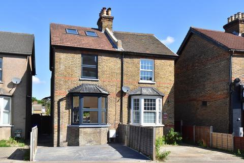 4 bedroom semi-detached house for sale - Beckenham Lane, Bromley