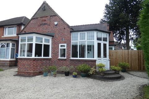 2 bedroom detached bungalow for sale - Western Road, Boldmere