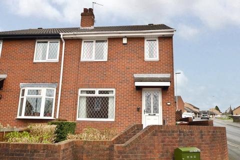 2 bedroom semi-detached house for sale - Wellington Gardens, Leeds