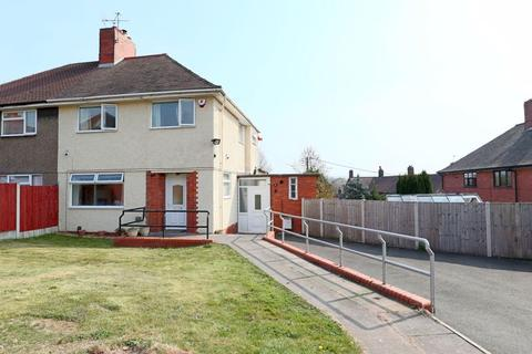 3 bedroom semi-detached house for sale - Sutherland Road, Tittensor