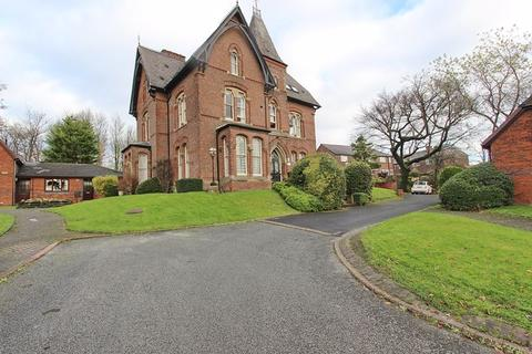 2 bedroom apartment for sale - Charlton Court, Charlton Avenue, Prestwich, Manchester