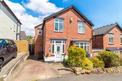 4 bedroom detached house for sale - Hallam Road, Mapperley, Nottingham