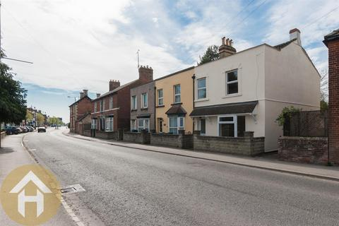 3 bedroom end of terrace house for sale - High Street, Royal Wootton Bassett