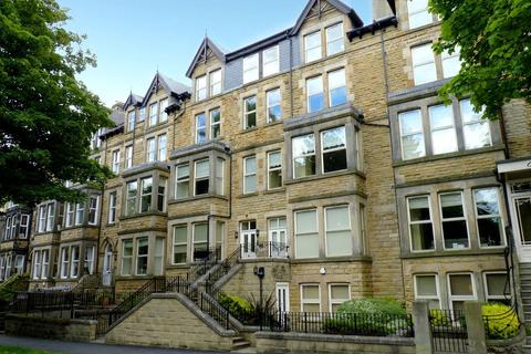 2 bedroom flat for sale - Cecil Court, Valley Drive, Harrogate