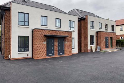 4 bedroom semi-detached house for sale - Chelford Road, MACCLESFIELD, Macclesfield