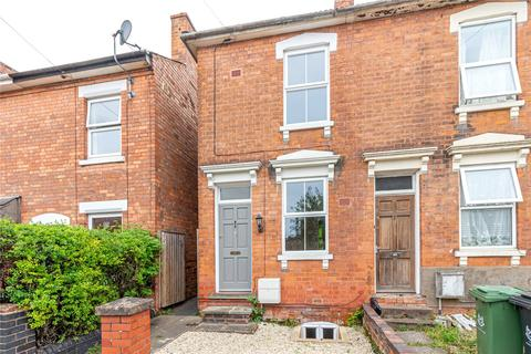 3 bedroom terraced house for sale - Albany Road, Worcester, WR3