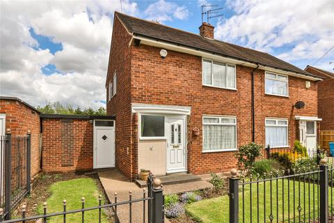 2 bedroom end of terrace house for sale - Hartoft Road, Hull, HU5