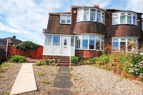 3 bedroom semi-detached house for sale - Hathaway Gardens, Sunderland