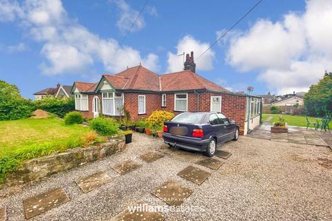 3 bedroom detached bungalow for sale - Ffordd Ffynnon, Dyserth